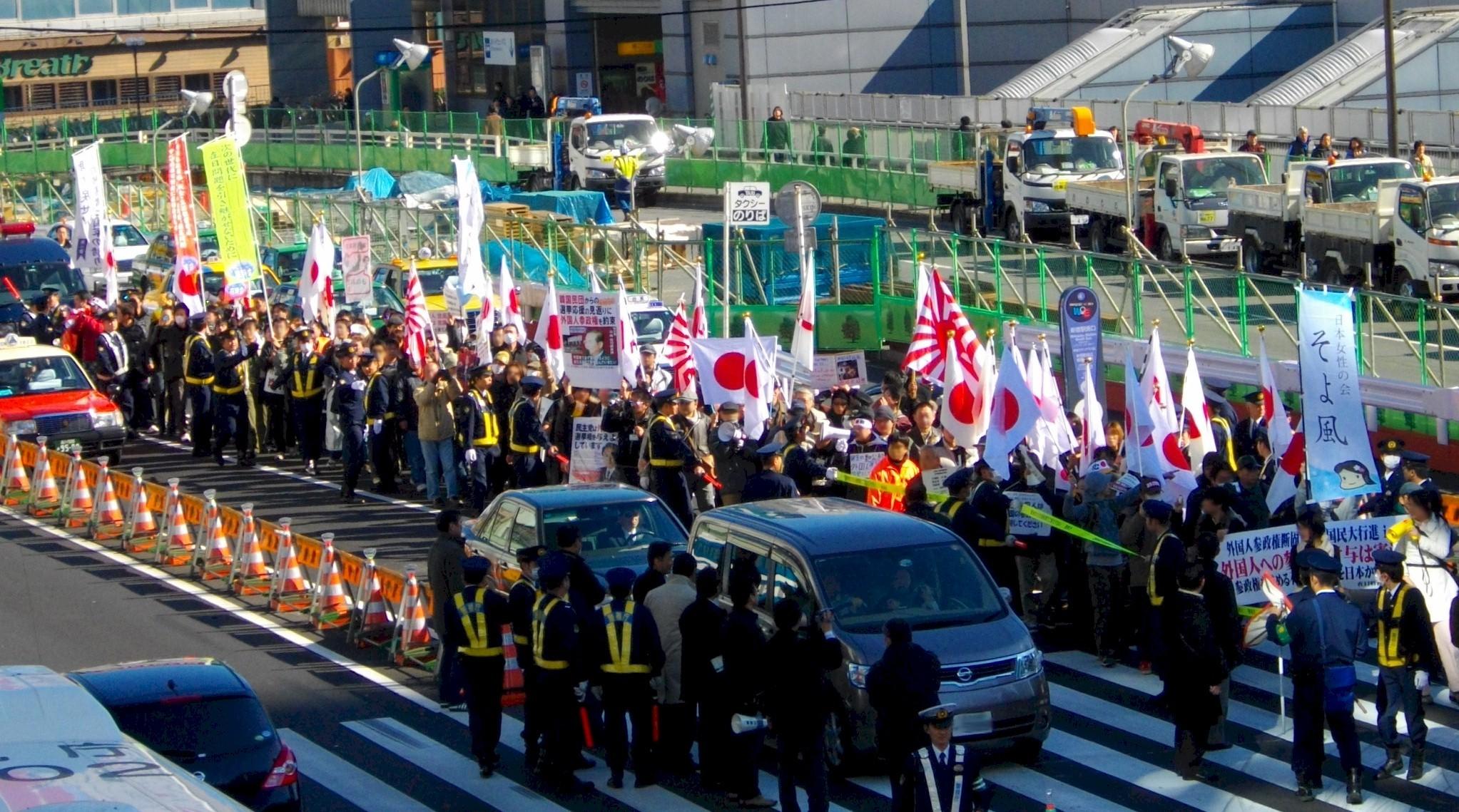 https://commons.wikimedia.org/wiki/File:Zaitokukai_rally_at_Shinjuku_on_24_January_2010.JPG