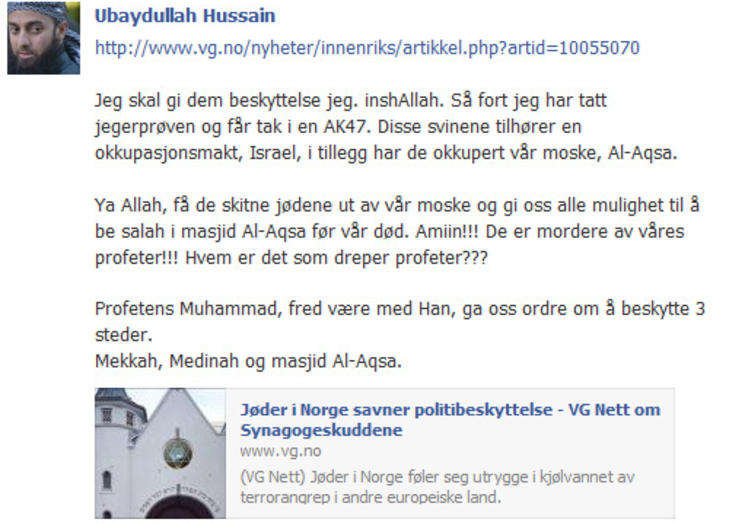 hussain-facebook-profetens-ummah