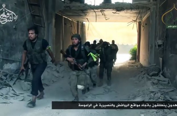 Screenshot from a recent video released by Jabhat Fateh al-Sham.