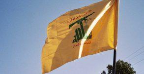 Hezbollah flag (Photo: AgfaPhoto GmbH, Flickr, CC BY 2.0)