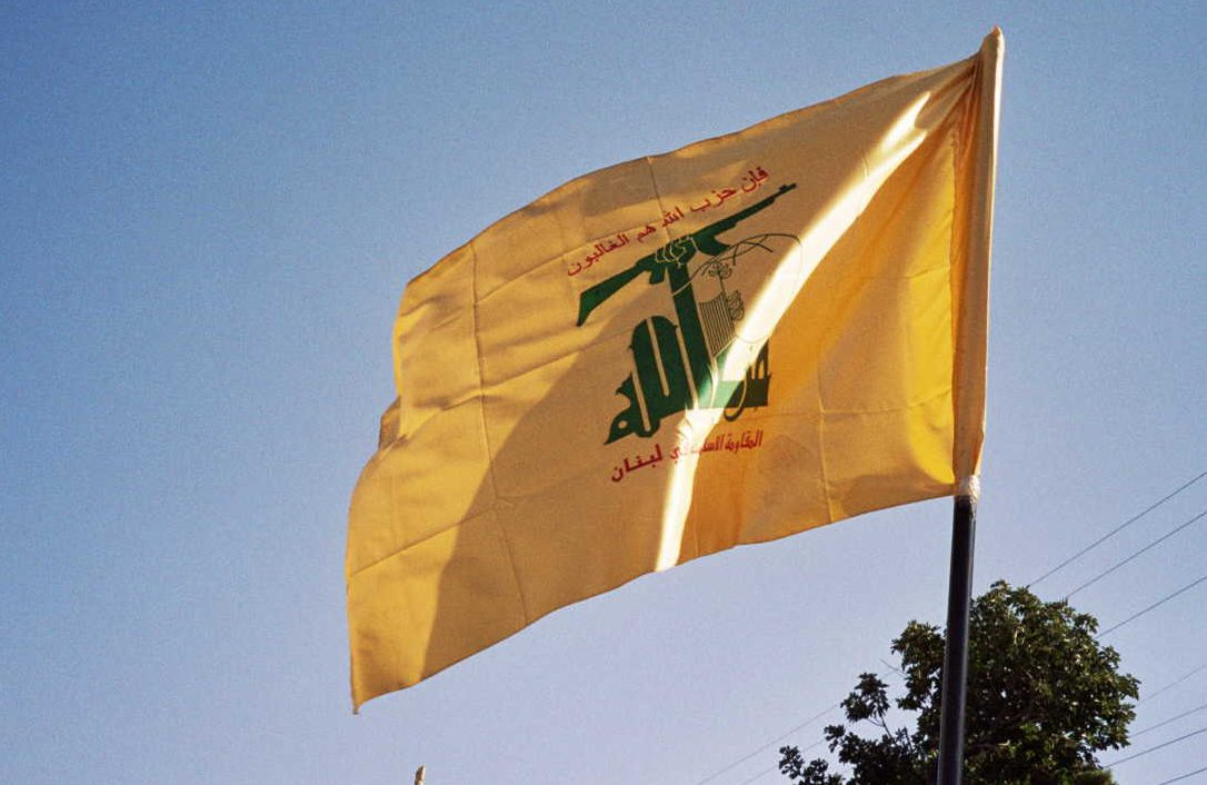 Hezbollah flag (Photo: AgfaPhoto GmbH, Flickr, CC BY 2.0)